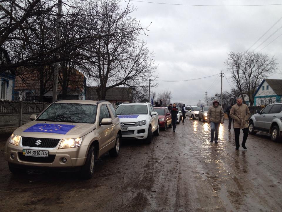 Пикет Автомайдана