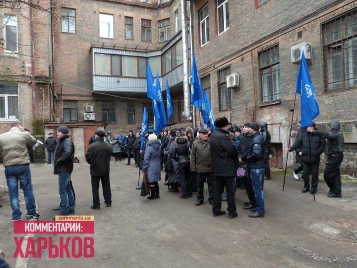 Сторонники регионалов устроили митинг возле здания, где проходит форум