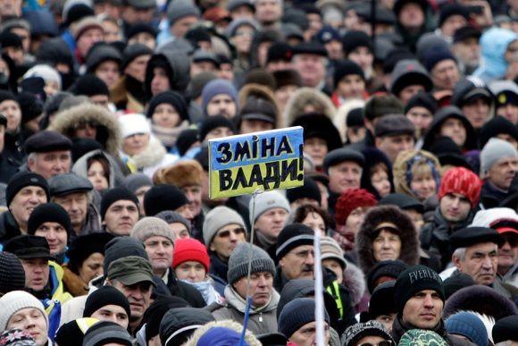 Майдан требует изменений