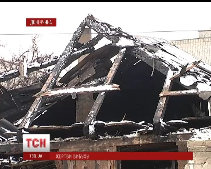 После взрыва от дома остались руины