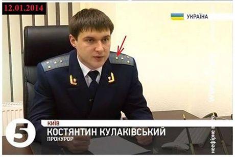Прокурору добавили звездочку на погон