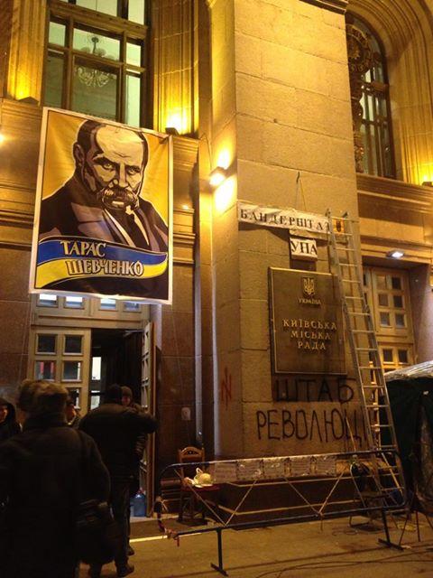 Портрет Шевченко на здании КГГА