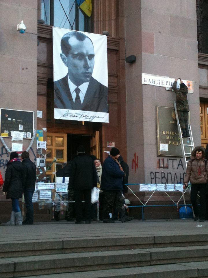 Портрет Бандеры на входе в КГГА висел несколько часов