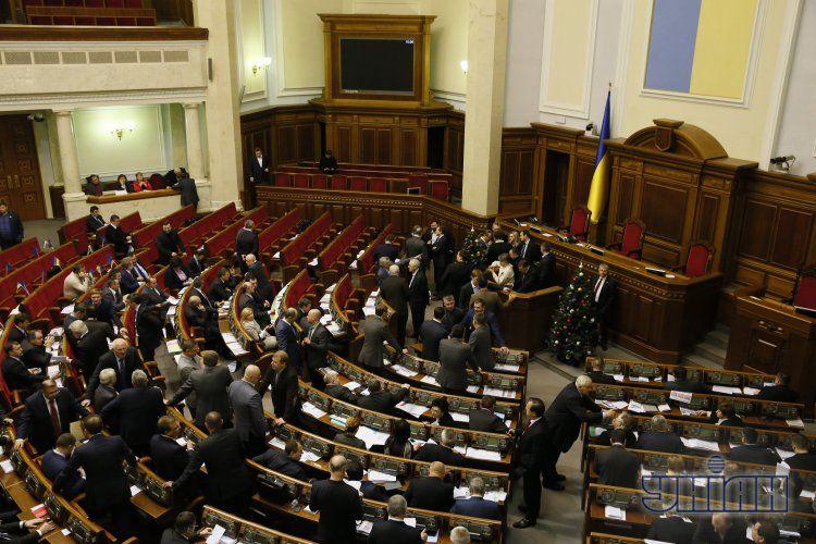 Верховная Рада, 16 января