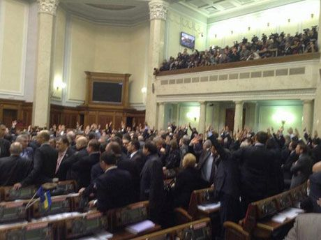 Голосование в Верховной Раде 16 января