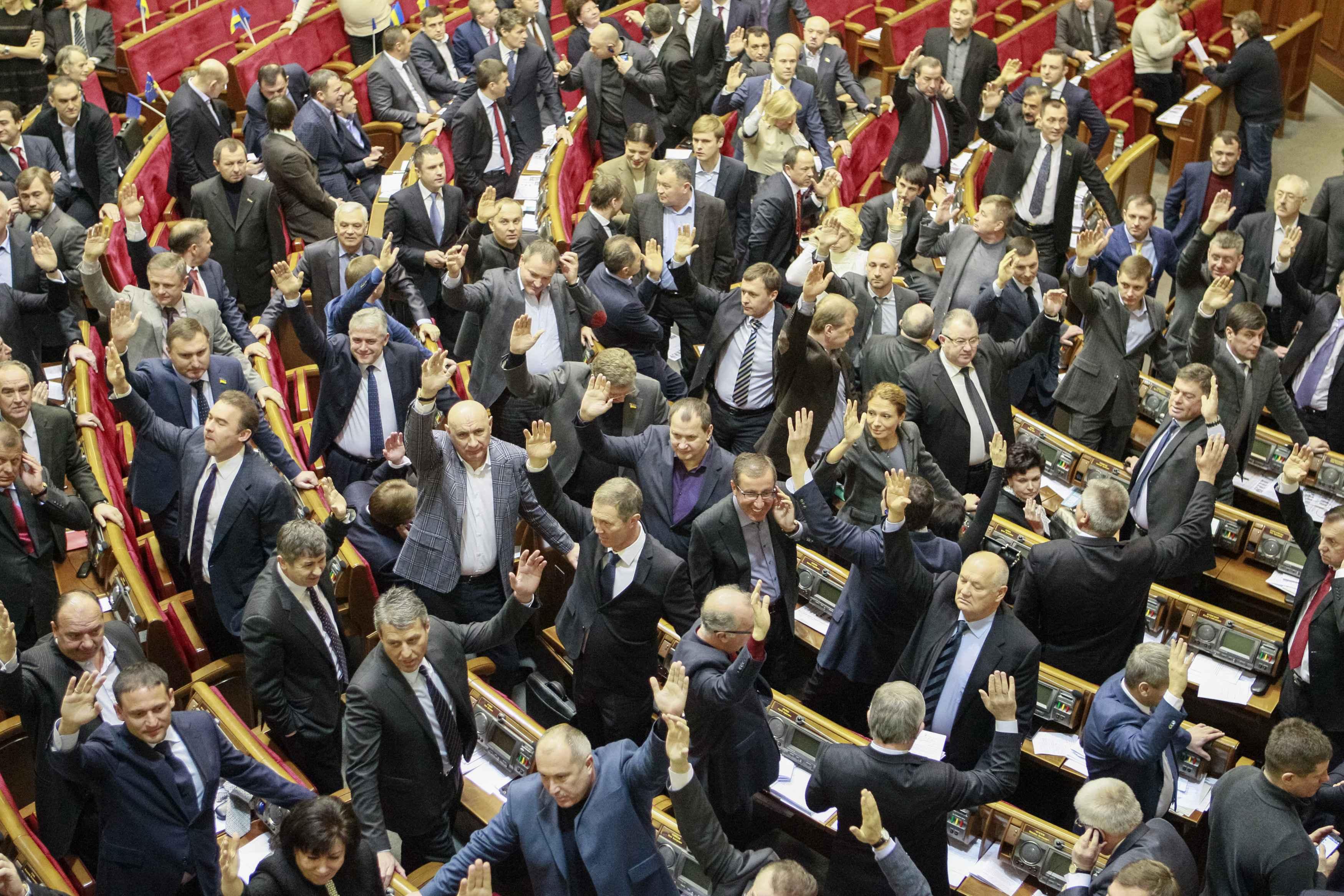 Голосование депутатов большинства 16 января