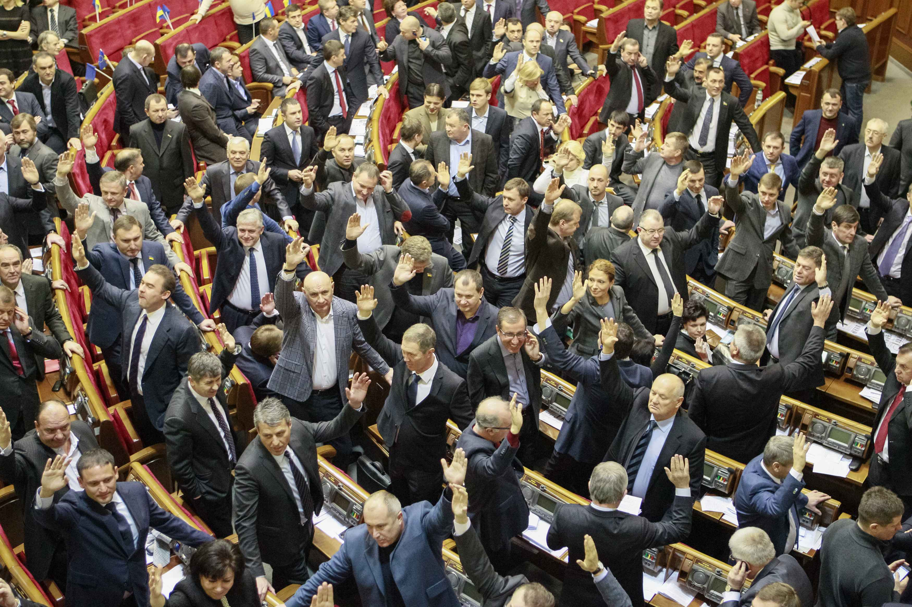 Голосование руками в Раде, депутаты