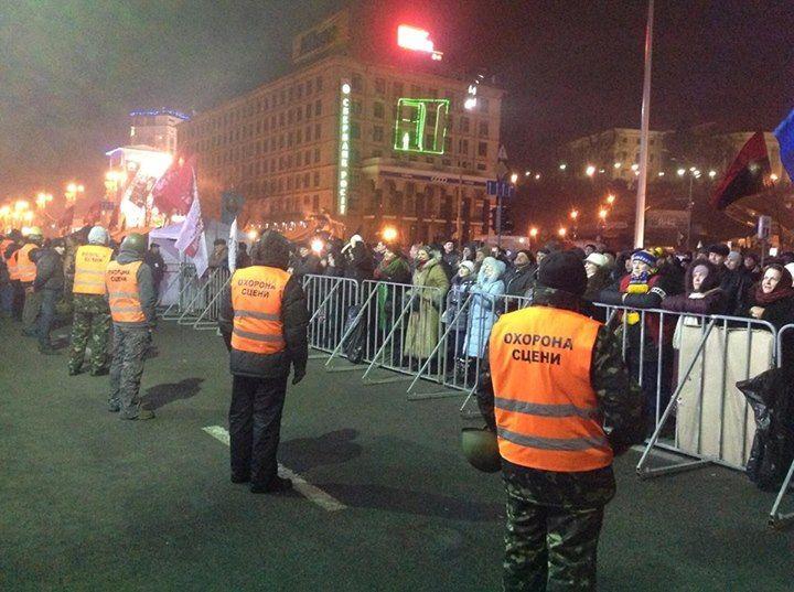 На Майдане усилена охрана