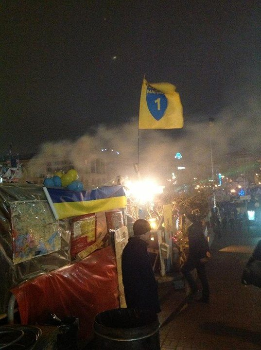 Майдан, ночь на 17 января