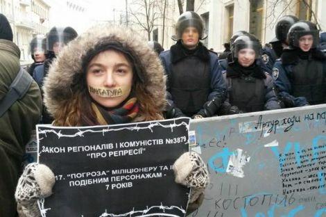 Участники пикета заклеили себе рты