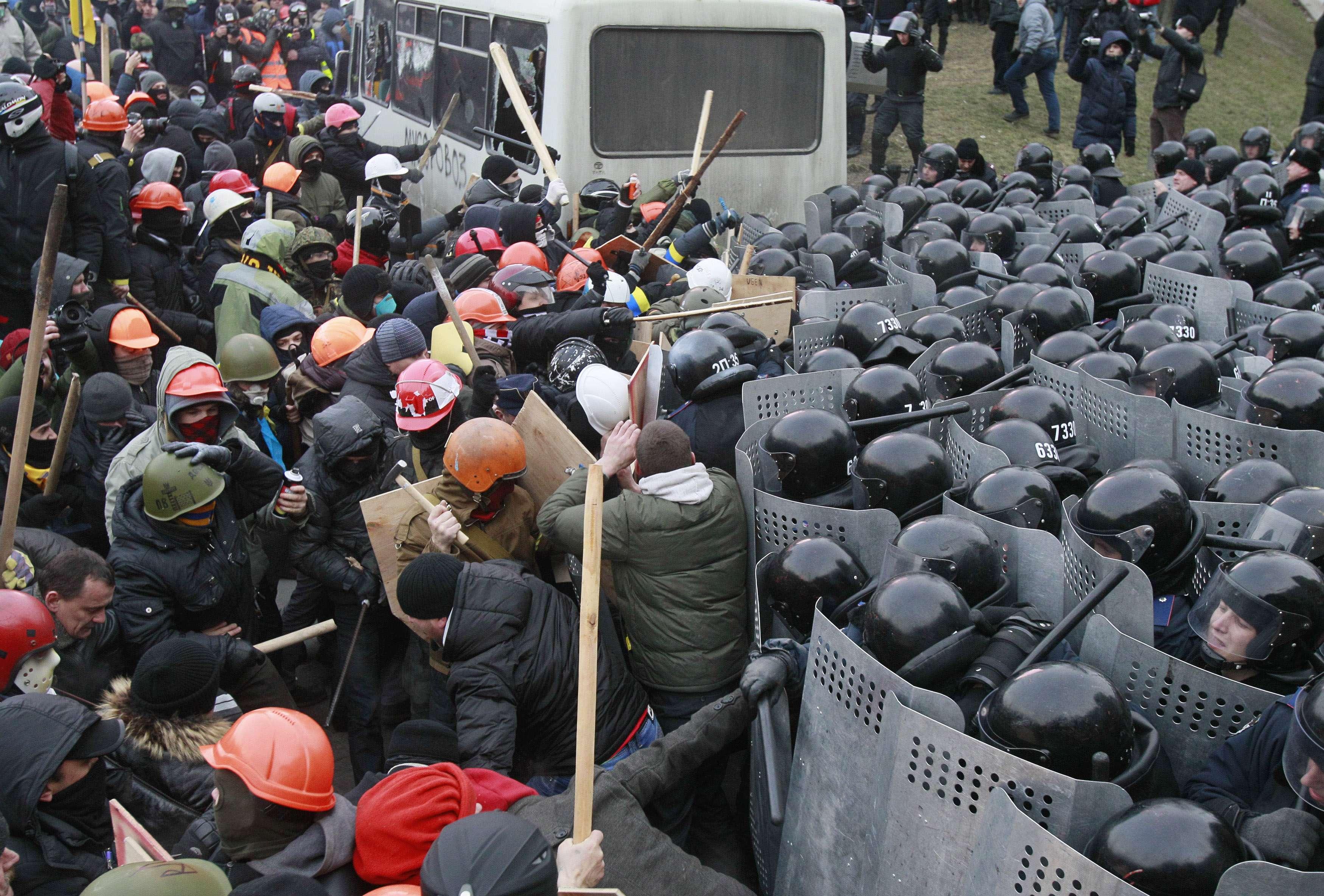 Фото событий на улице Грушевского