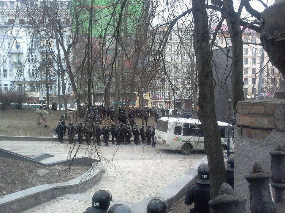 """""""Беркут"""" возле Рады"""