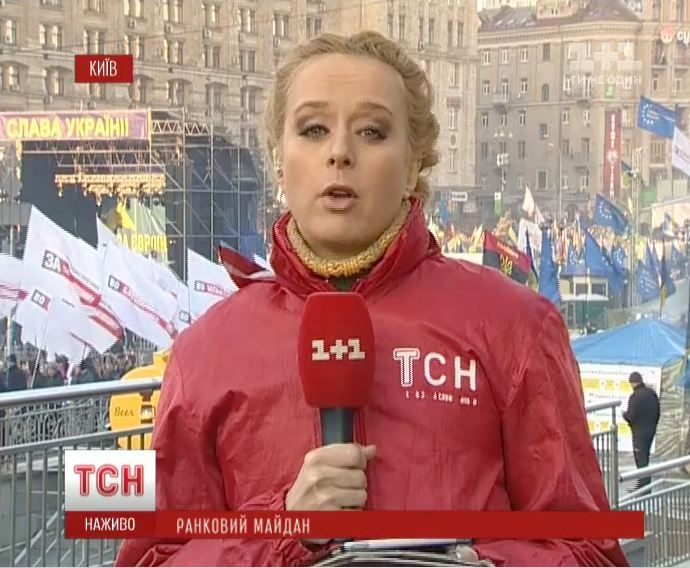 Журналистка Наталка Писня