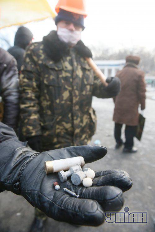 Пластиковые пули, выпущенные по митингующим