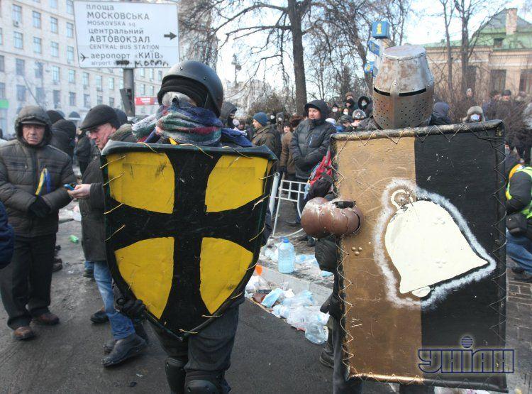 Митингующие на Грушевского