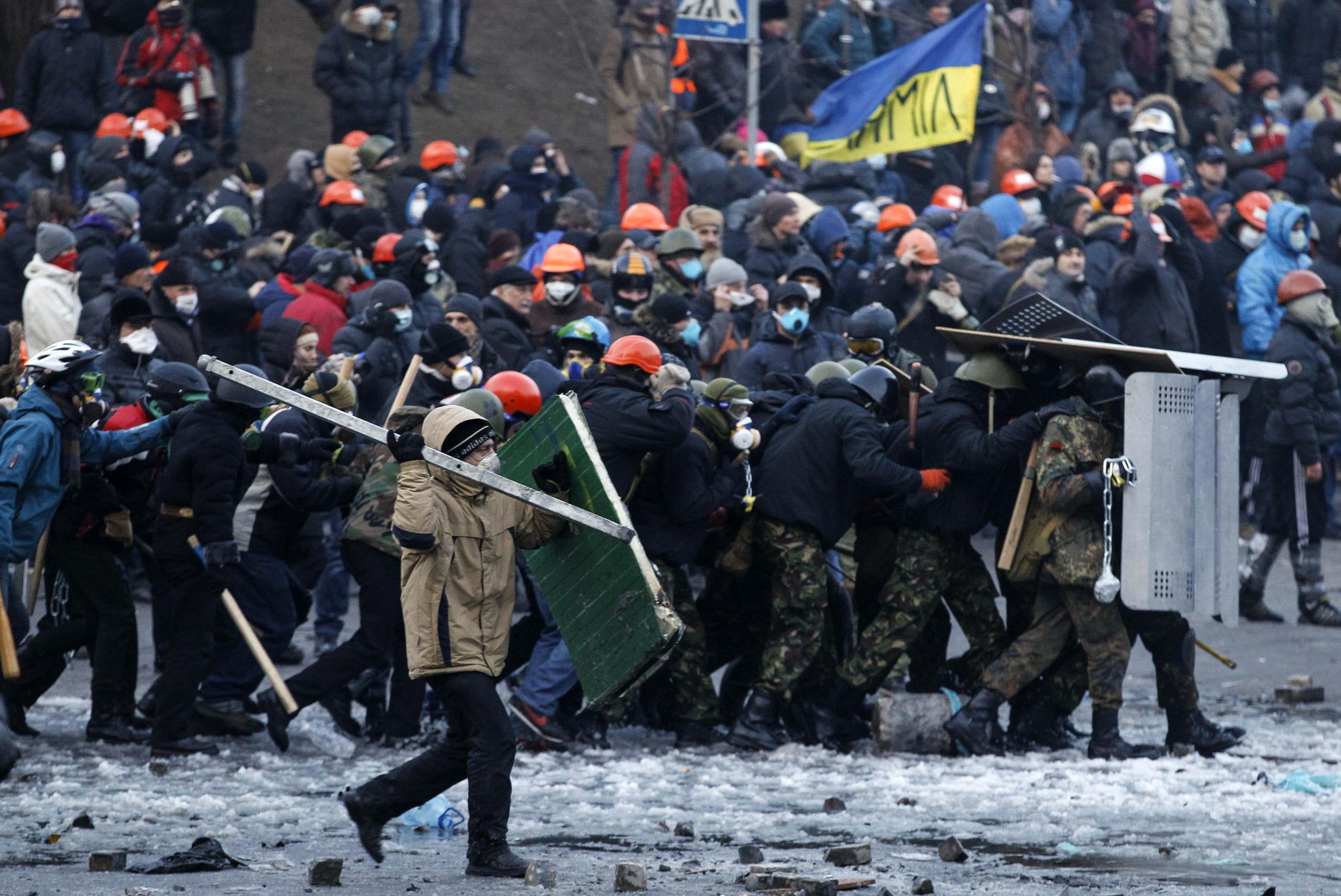Протестующие на Грушевского