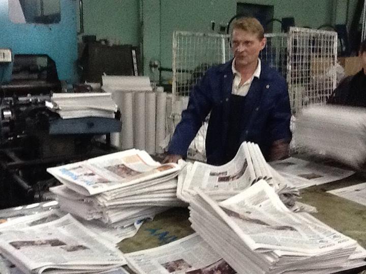 """Свободовцы заблокировали типографию """"Мега-Полиграф"""""""