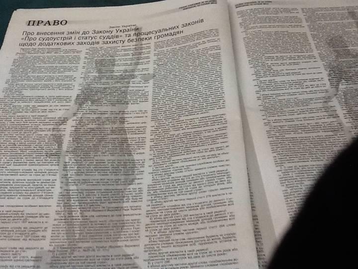 Скандальный закон Колесниченко-Олейника
