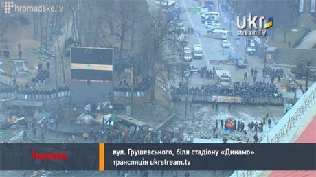 скриншот прямой трансляции с места событий