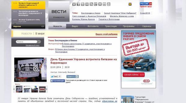 Западные СМИ о стычках в Киеве: народный гнев и угроза массовой миграции из Украины