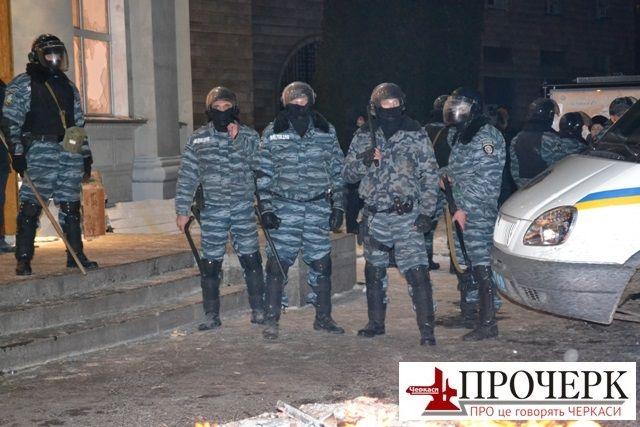 """""""Беркут"""" у Черкассокой ОГА"""