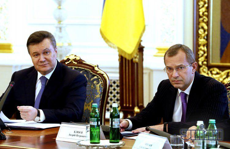 Клюев, Янукович