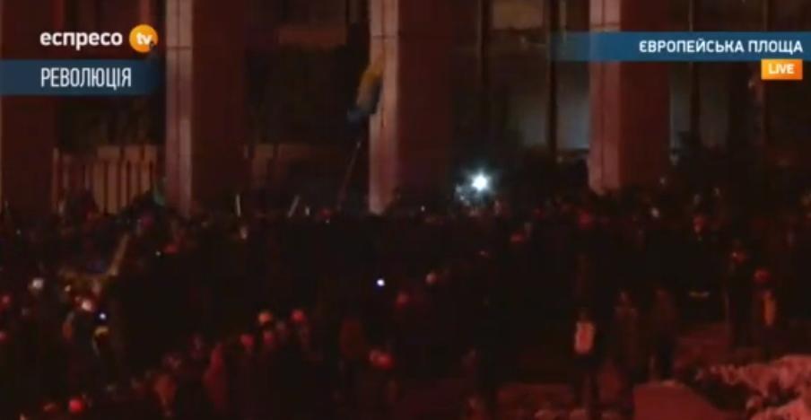 Осада Украинского дома
