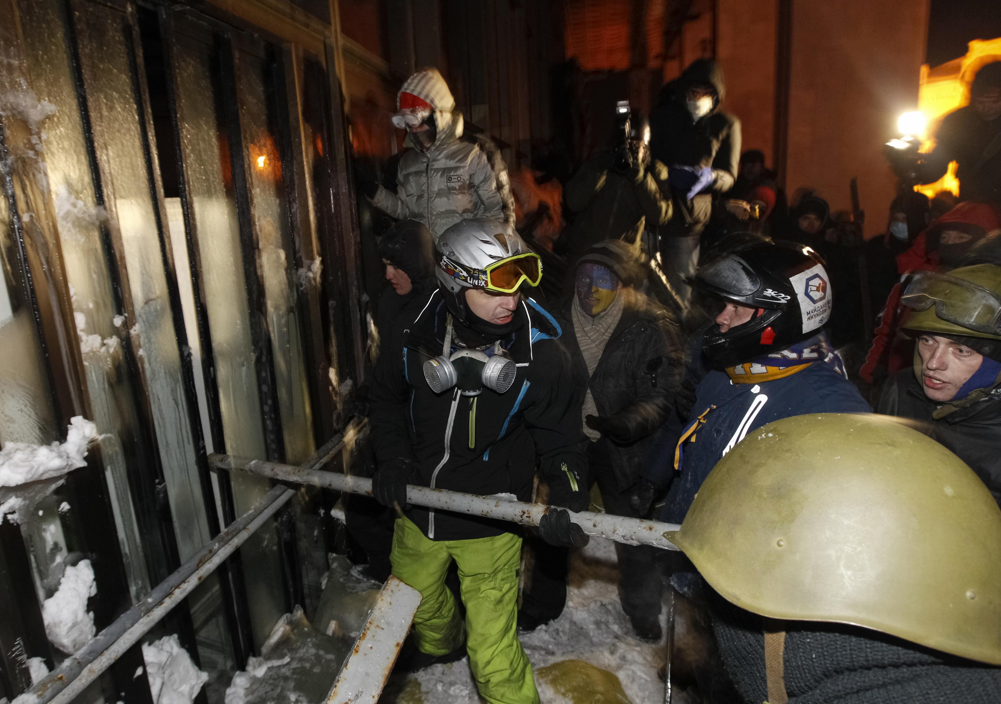 Штурм украинского дома 26 января