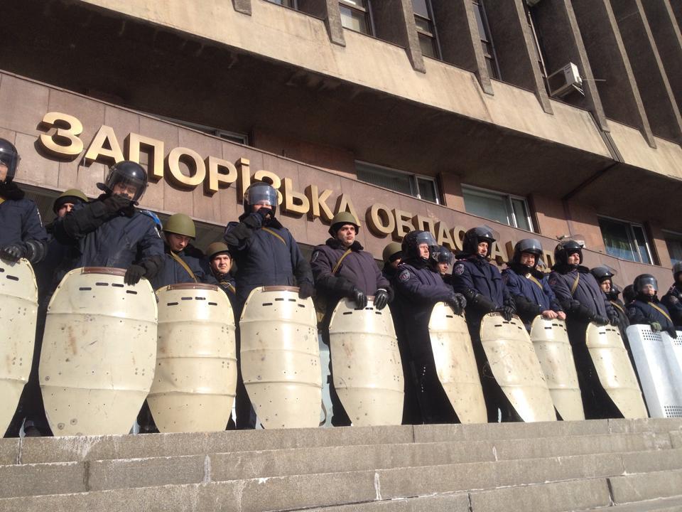 Запорожская ОГА, фото с места событий
