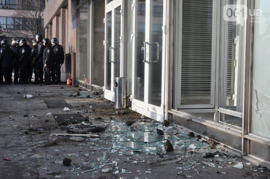 Фото с места штурма в Запорожье