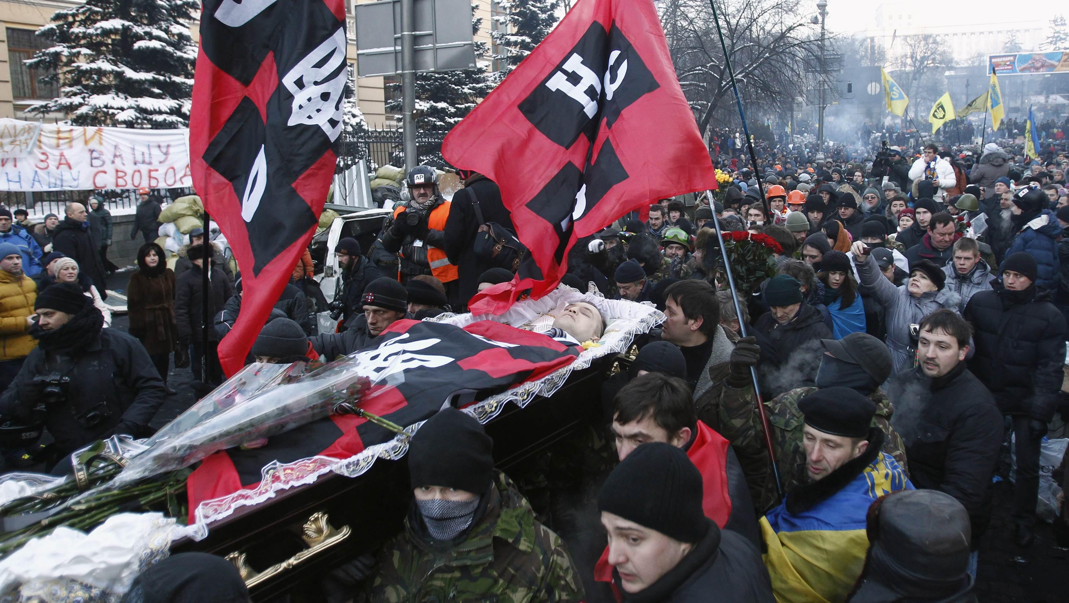 Прощание с Жизневским в центре Киева