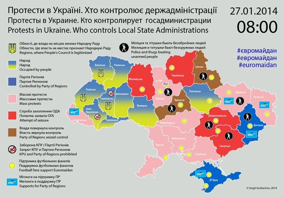 Новая карта штурмов ОГА