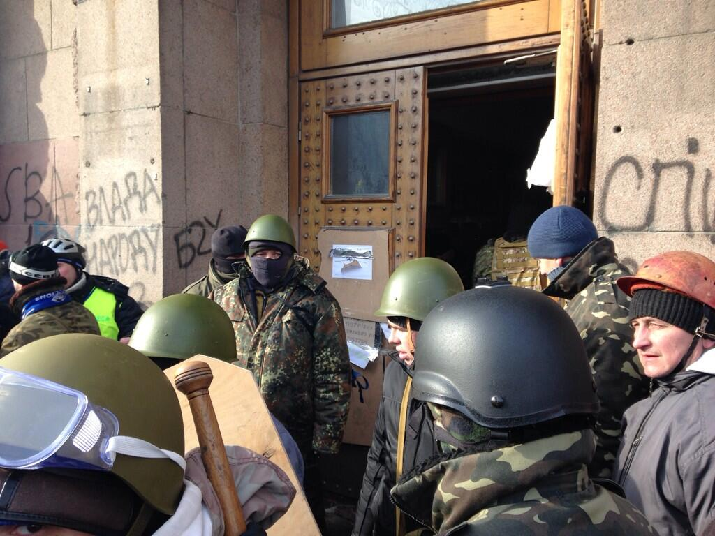 Под Минагрополитики пришли 200 активистов