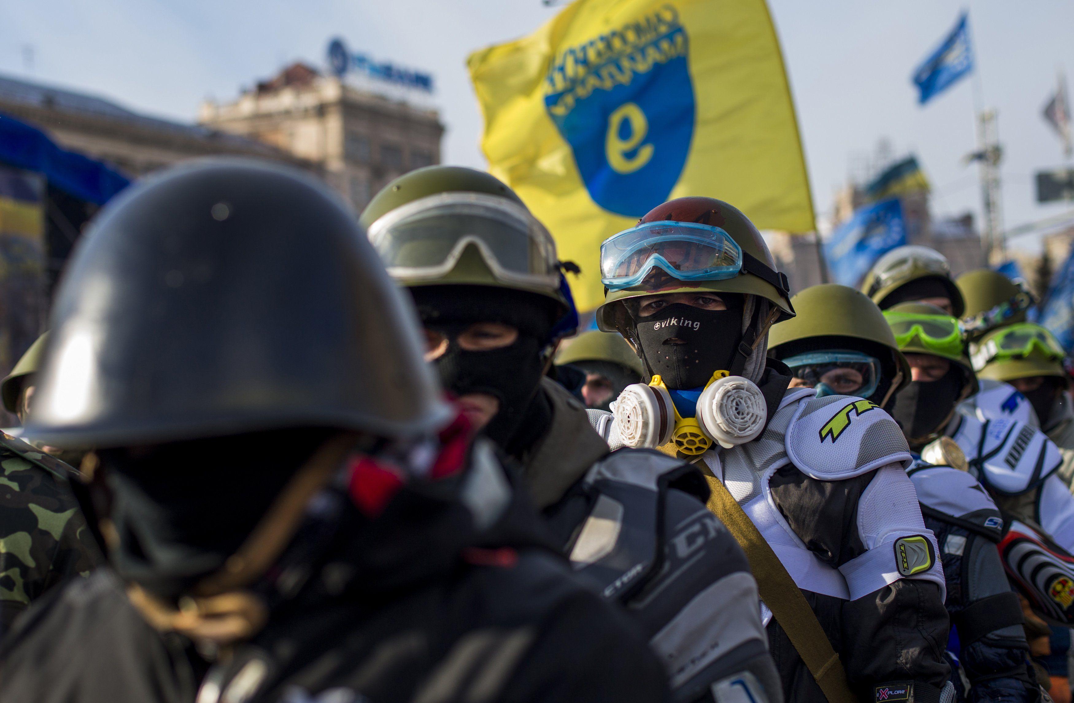 Гвардия Майдана