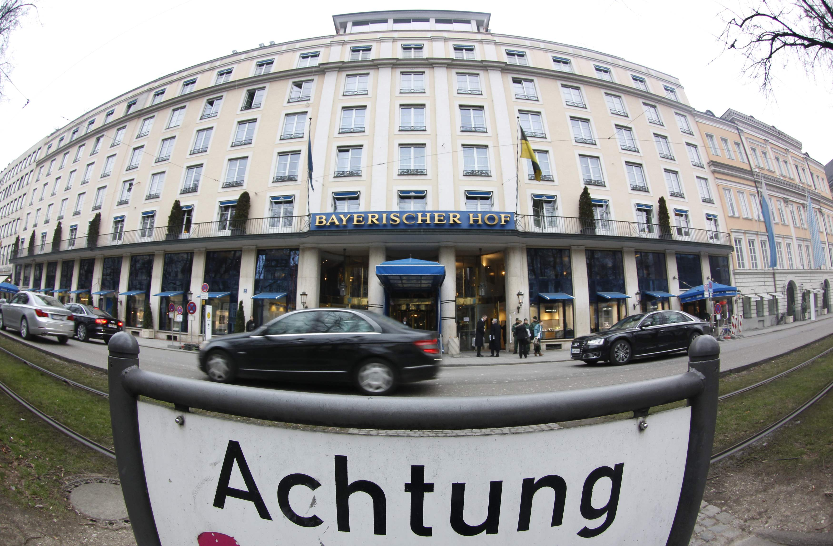 Конференция в Мюнхене