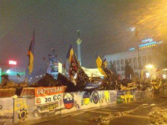 Евромайдан, иллюстрация
