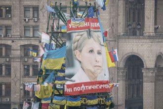 Среди задач правительства Майдана - освобождение Тимошенко.