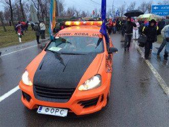 Коба не отдаст свой оранжевый автомобиль