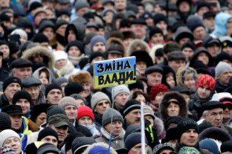 Участникам Евромайдана готовят новый закон об амнистии