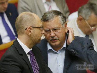 Яценюк хочет, чтобы Гриценко отказался от депутатства