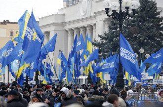 Митинг сторонников ПР под Радой.