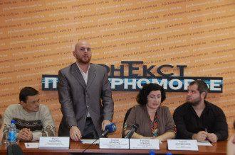 """Активисты ГП """"Майдан"""" провели пресс-конференцию в Одессе"""