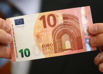Нацбанк ощутимо укрепил курс гривны по отношению к евро