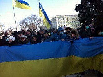 Евромайдан в Донецке, иллюстрация