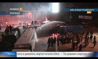 Скриншот трансляции с места событий