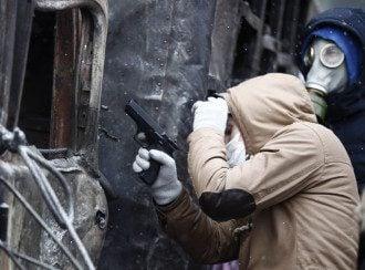 Мииция боится, что протестующие тоже начнут стрелять