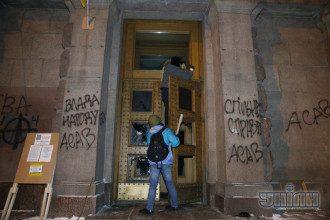 Протестующие захватили здание МинАПК