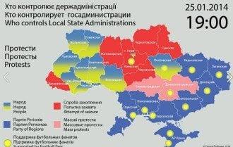 Актуальная карта по политической ситуации в регионах.