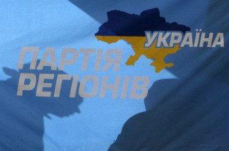 Регионалы бегут из Украины