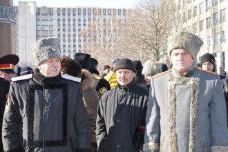 Донецкие казаки